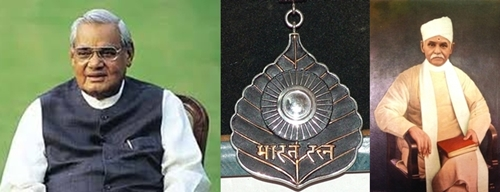 Atal Bihari Vajpayee awarded Bharat Ratna along with Madan Mohan Malaviya Pictures