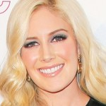 Heidi Montag Body Measurements Bra Size Height Weight Shoe Dress Vital Statistics