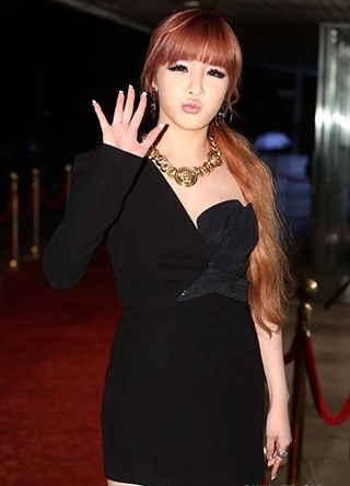 Park Bom Height Weight Body Figure Shape