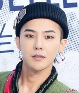 Singer G-Dragon