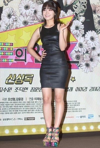 Jeong Eunji Measurements and Family